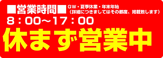 東シンweb素材_07.png