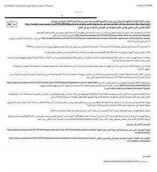 الدورة 13 من مهرجان الفيلم اللبناني تحتف