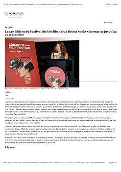 La_13e_édition_du_Festival_du_film_liban