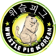 whistlepig logo.png