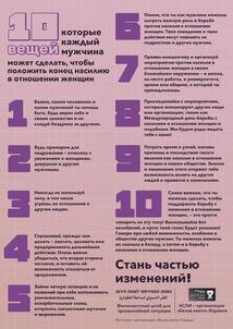 Русский  רוסית