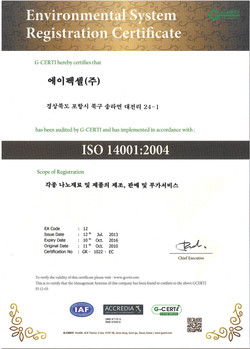 14001-국문