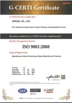 ISO 9001 2015~2018 영문