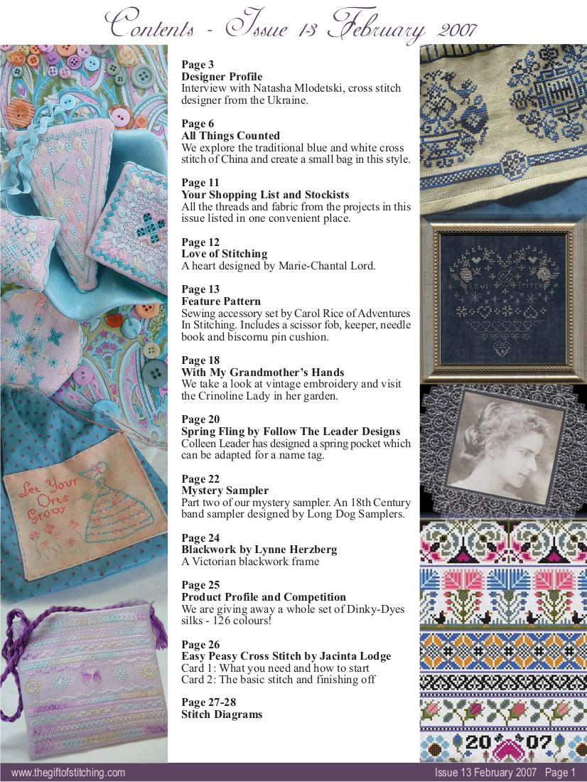 issue13february2007b