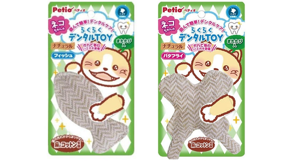 Petio Catnip Plush Toy