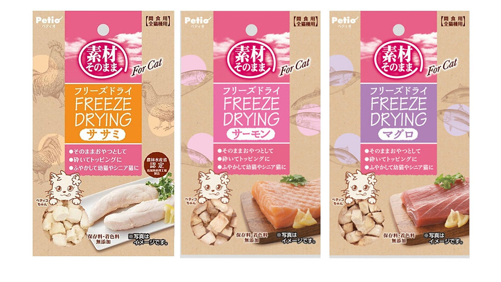 Petio Freeze-dried For Cat