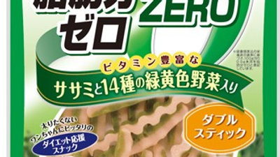 Petio Tasty & Slim Fat Free Double Stick Chicken Breast & Vegetables