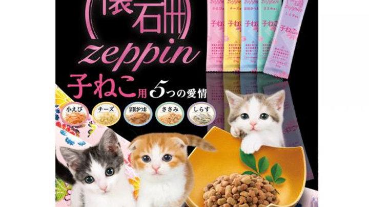 Nissin Kaiseki Zeppin For Cats