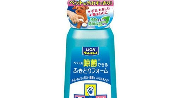 Lion Sterilization Dry Shampoo