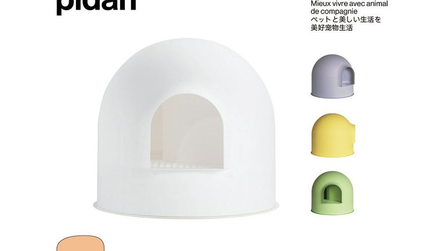 "pidan ""Igloo"" Cat Litter Box incl. litter scoop"
