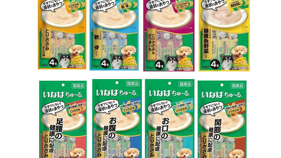 INABA Churu Lickable Creamy Purée Dog Treats