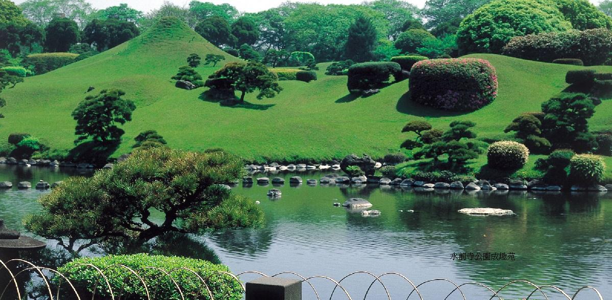 水前寺公園成趣園.jpg