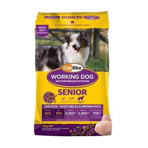 Corpice - Working Dog Senior 20kg