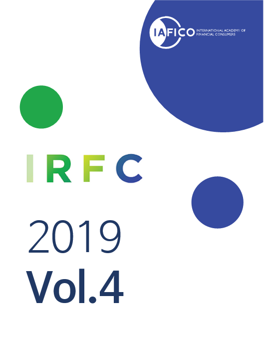 IRFC2019.png