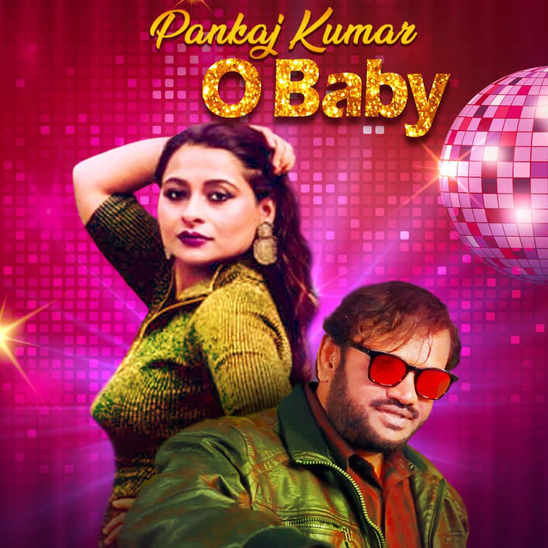 O baby | Pankaj Kumar