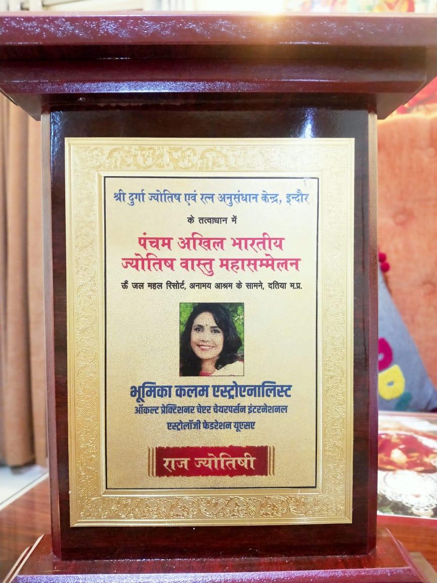 Raaj Jyotishi award - Bhoomika Kalam