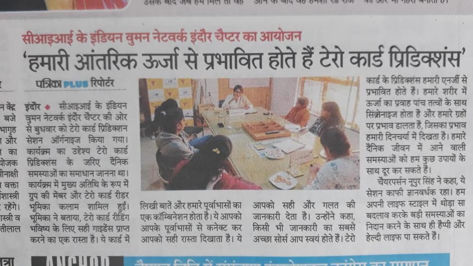 CII seminar 2feb19 IND.jpg