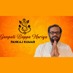 ganpati bappa | Pankaj Kumar