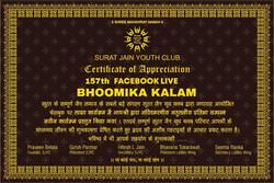 Surat Jain Youth Club Award - Bhoomika Kalam
