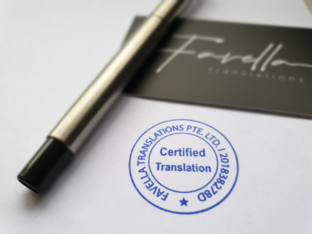 Certified Translation | C.O.C. Translation