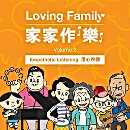 Loving Family V1-02.jpg