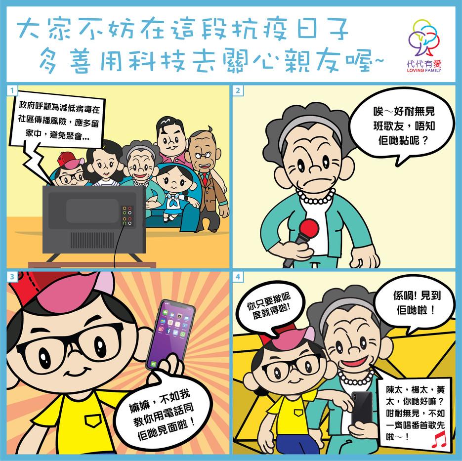 Digital technology-01.jpg