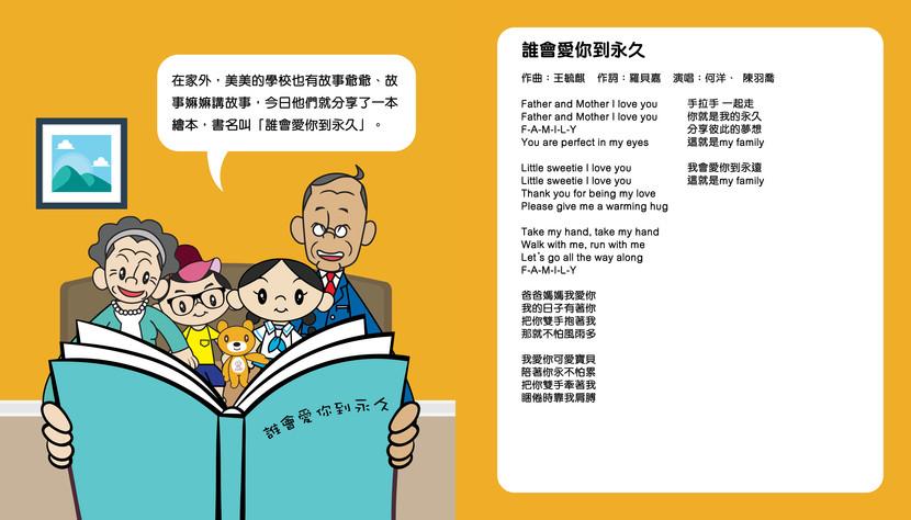 Song program book R11 OP web13.jpg
