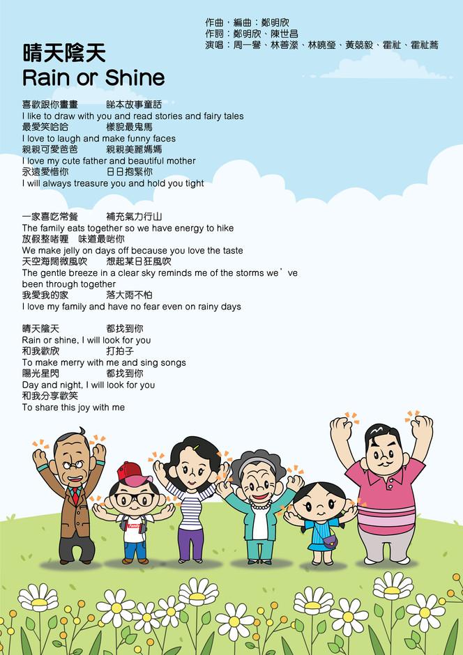 2020 song Program book-01.jpg