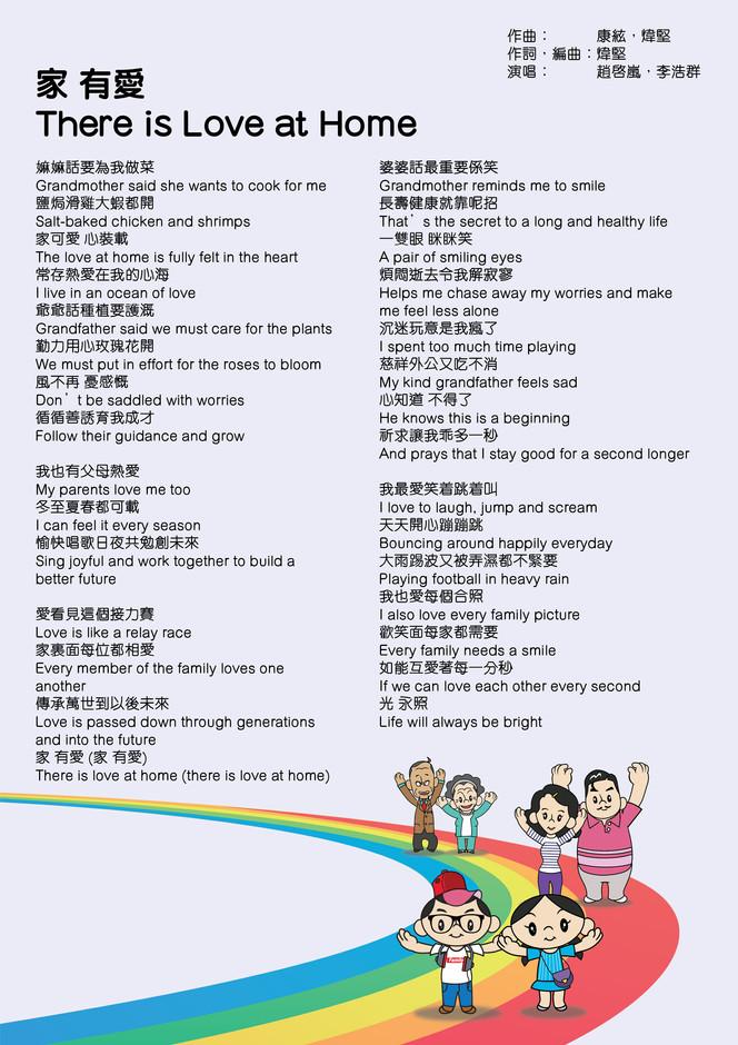 2020 song Program book-03.jpg