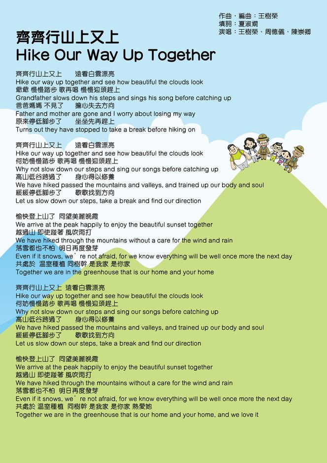 2020 song Program book-07.jpg