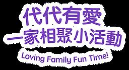 funtime-logo.png