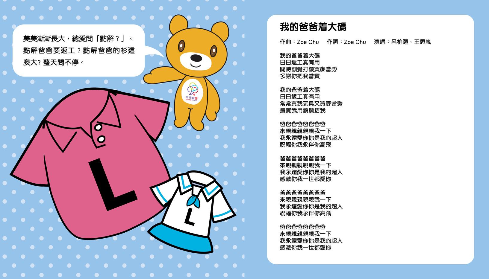 Song program book R11 OP web10.jpg