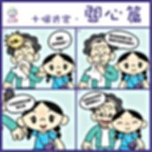 10 Affirmations-07.jpg