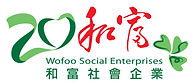 WSE 20A Logo_A4-01.jpg