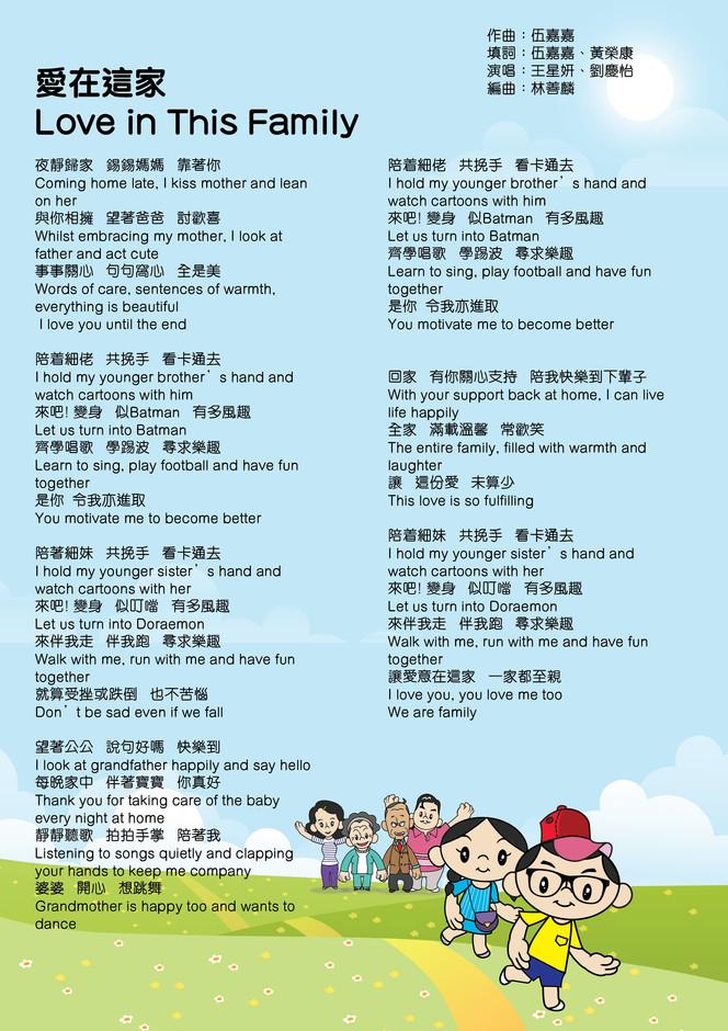 2020 song Program book-08.jpg