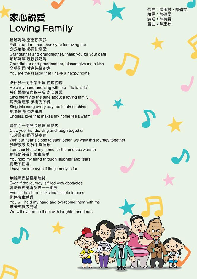 2020 song Program book-10.jpg
