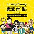 Loving Family V1-03.jpg