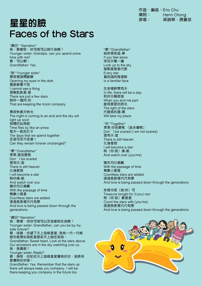2020 song Program book-04.jpg