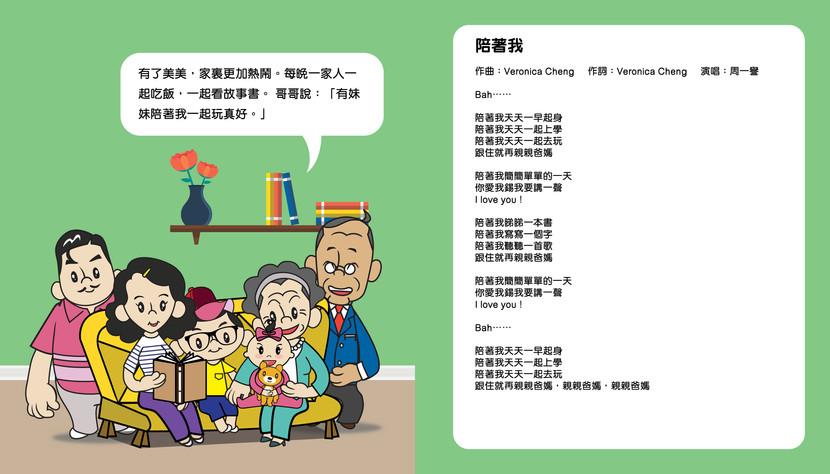Song program book R11 OP web8.jpg
