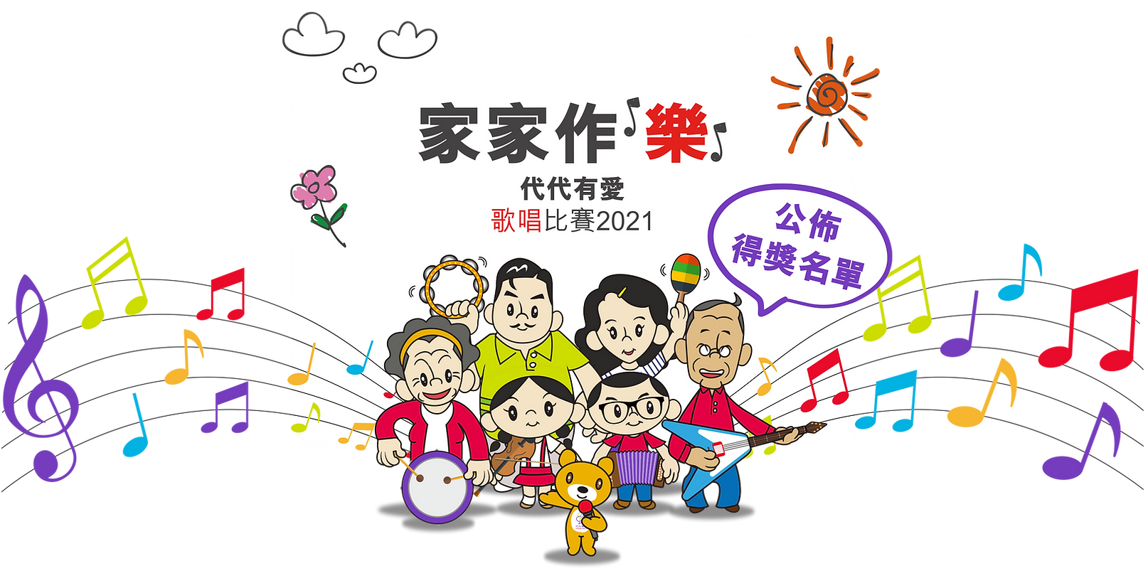 image-home2-cn 2.png