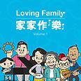 Loving Family V1-01.jpg
