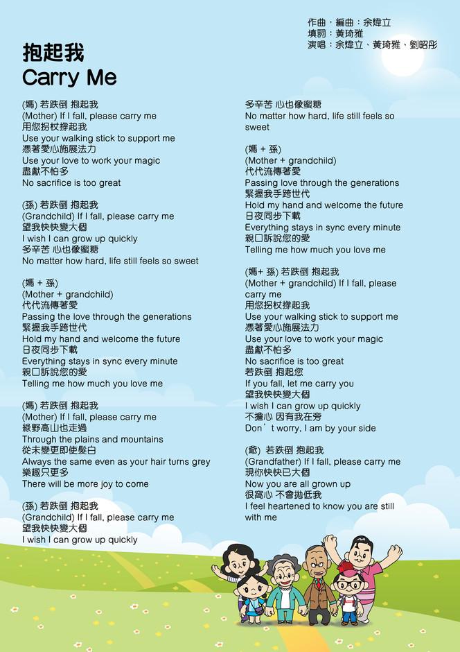 2020 song Program book-06.jpg