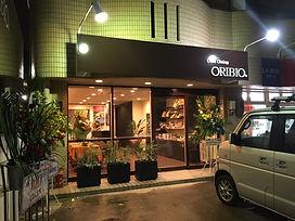 Cafe Dining ORIBIO 名古屋菜食カフェレストラン 外観