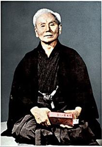 Supreme Master Gichin Funakoshi