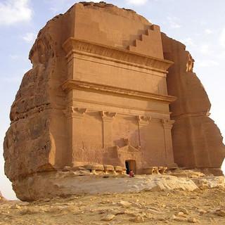 """Qasr al-Farid AKA """"lonely castle"""""""