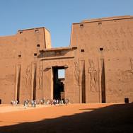 Egyptbuilding.jpg