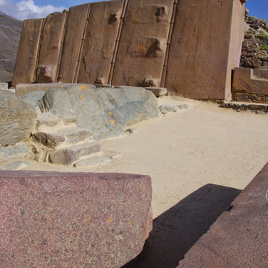 Temple of the Sun Wall