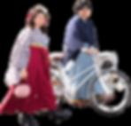 夢館京都和服出租袴方案