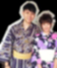 夢館京都男性和服浴衣出租