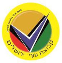 עוף-ירושלים.png